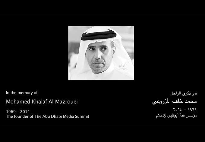 In the memory of Mohamed Khalaf Al Mazrouei